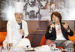 辻口博啓氏(左)と田辺晋太郎