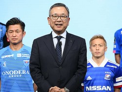 Jリーグ合同実行委員会後のWeb会見で、村井チェアマンが再開に向けての日程について言及した。写真:金子拓弥(サッカーダイジェスト写真部)