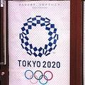13日、中国のポータルサイト・今日頭条が、東京五輪のデザインから中国が学べることについて分析する記事を掲載した。これに対し、中国のネットユーザーからさまざまなコメントが寄せられた。写真は東京五輪の公式エンブレム。
