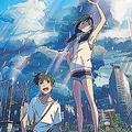 新海誠監督の最新映画「天気の子」冒頭を「君の名は。」枠内で解禁