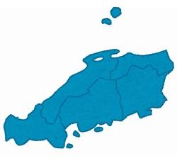 中条あやみ「鳥取県の県庁所在地は島根」にざわざわ