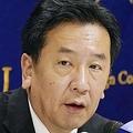 安倍政権下の野党勢力は「方向自体、間違いだった」枝野幸男氏が回顧
