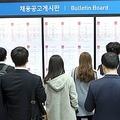 海外就職博覧会に参加する求職者(資料写真)=(聯合ニュース)