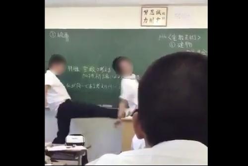 熊本 私立 高校 暴行 動画