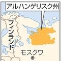 ロシア海軍実験場の爆発事故 原子力ミサイルの実験中に起きた可能性