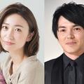 大島優子&林遣都が結婚へ 事務所を通...