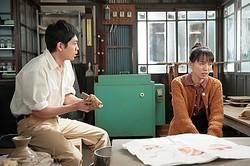 八郎と喜美子、何かあった…?  - 提供:NHK