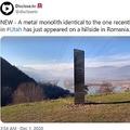 米・ユタ州で発見されたモノリス 似たものがルーマニアに出現し話題