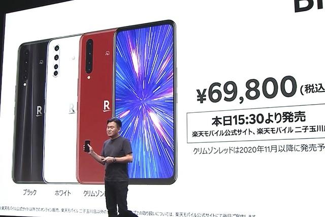 楽天モバイルが独自5Gスマホ Rakuten BIG発表。高性能で6.9万円、FeliCa対応
