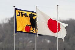 JFA、なでしこジャパン候補トレーニングキャンプメンバーを発表! MF伊藤美紀ら3選手を初招集