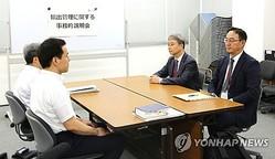 協議に出席した韓日両国の出席者=12日、東京(聯合ニュース)