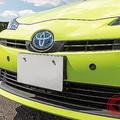 ペダル踏み間違い事故を防止 トヨタの画期的な「新システム」