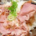 すき家新作「NYポーク丼」を実食
