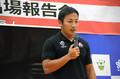 ラグビーワールドカップ日本代表の流大選手=2019年11月11日午後1時15分、福岡県庁