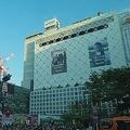 閉館決定の渋谷駅・東急東横店 昭和時代は屋上にケーブルカー存在