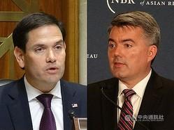 米上院議員のガードナー氏(右)とルビオ氏
