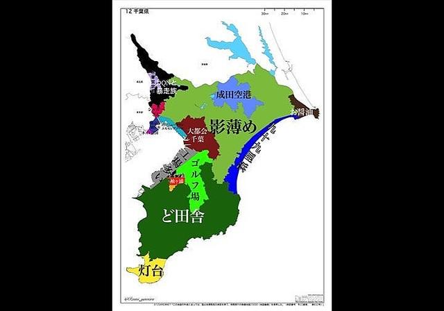 神奈川県民から見た「千葉」を地図化 「東京都浦安市」「ど田舎」🤭 (32)