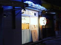 鹿ラーメンを提供する「米とサーカス」。錦糸町駅から徒歩3分とアクセスも抜群