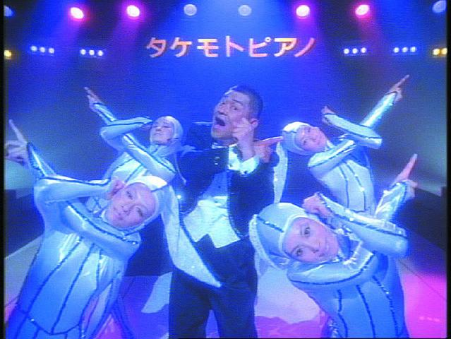 「タケモトピアノ」CM出演の財津一郎 現在は体調不良で活動休止