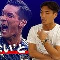 ロシア大会でW杯初出場を果たした槙野智章 「活躍できず」も得た教訓