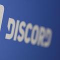 米Discord 買収協議打ち切り報道