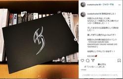 氷室京介の「公認舎弟」となったチョコプラ長田 SNSが大喜利と化す