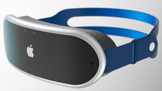 Appleが2022年に10万円超のAR・VRヘルメット、2025年にARメガネ、2030年にARコンタクトをリリースするとの予測