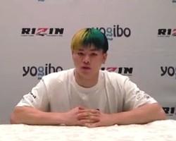 オンライン上でのインタビューで意気込みを語る那須川天心