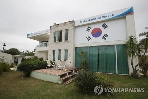[画像] 韓国五輪委 東京のホテル借り切り選手に食事提供へ=放射能懸念で