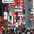 東京・渋谷の繁華街を歩く人たち=10月2日午後、東京都渋谷区(鴨川一也撮影)※本文とは直接関係ありません