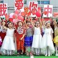 中国が進める見えない民族浄化