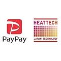 PayPay ヒートテック