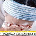 永久保存 乾燥肌に摩擦ゼロ洗顔