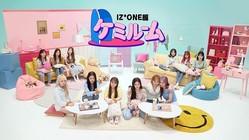 IZ*ONEがゲームで仲の良さを証明!「ケミルーム IZ*ONE編」10月19日Mnetにて日本初放送