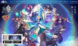 画像は「Fate/Grand Order」公式サイト スクリーンショット