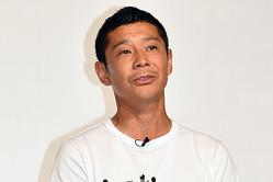 前澤友作氏に税金を巡るトラブルか 4600万円の追徴課税とも