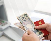 銀行かコンビニか…お金はどっちで、いつおろす?貯まる人になる習慣