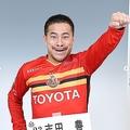名古屋グランパスがインスタグラムにアップした吉田豊選手
