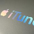Appleが音楽のダウンロード販売を終了させる?Apple Musicへ一本化か