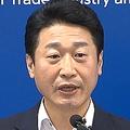 韓国の措置「日本とは根拠違う」