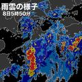 高知と愛媛にも「大雨特別警報」最大級の警戒を呼びかけ