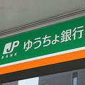 Photo by Takahisa Suzuki