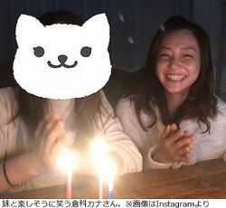 倉科カナ、16歳で「人生疲れた」理由