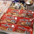 ウナギの代替商品で「豚バラ肉」を投入 イオンの取り組み