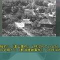 「八つ墓村」のモデルになった殺人事件「津山三十人殺し」の一部始終