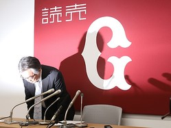 老川オーナー辞任で頭を下げる石井球団社長(時事通信フォト)
