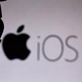 iPhone12(仮)発表イベントは9月10日? 最新Appleの噂