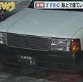 酔って路上で寝ていた男性、タクシーにひかれる…札幌・すすきの