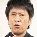 ブラマヨ吉田が闇営業問題にコメント「もらったお金を寄付すべし」