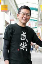 特定危険指定暴力団の元幹部だった中本さん。暴力団を離脱し、現在はうどん店を営む